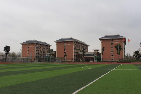 安徽蚌埠禹王学校