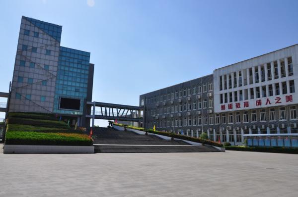 泰州市姜堰区美术学校