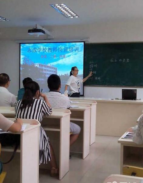 安徽庐江县志成学校
