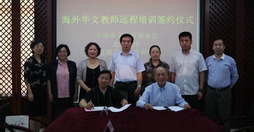 广州市番禺区阳光青少年发展中心