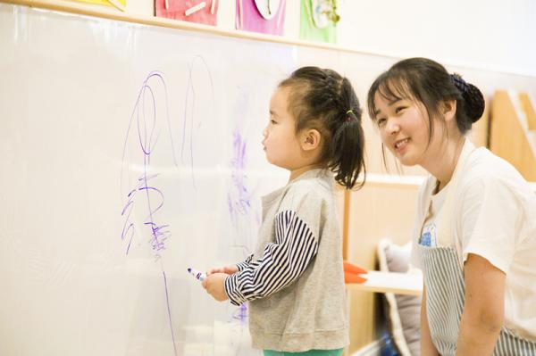 博斯美邦(北京)教育咨询有限公司