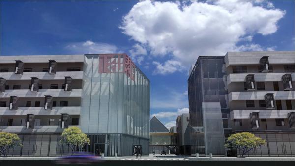 东莞广州美院文化创意研究院有限公司