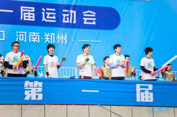 至远无限教育科技(北京)有限公司