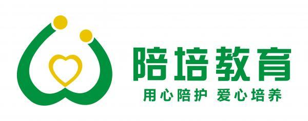 东莞市陪培教育发展有限公司
