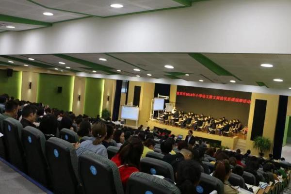 四川师范大学附属宜宾实验外国语学校