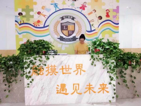 北京首艺晶美教育咨询有限公司