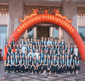 北京四中网校广州分校