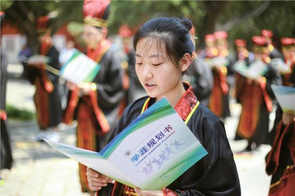 东北师范大学附属中学朝阳学校