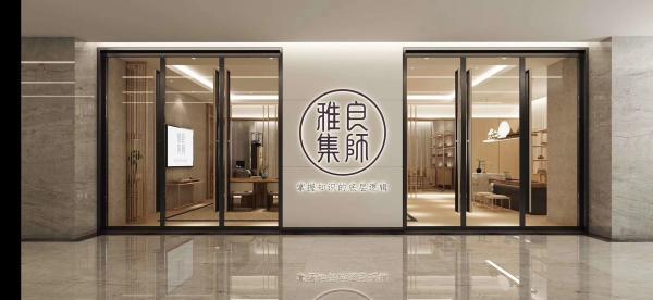 广州博萃文化艺术有限公司