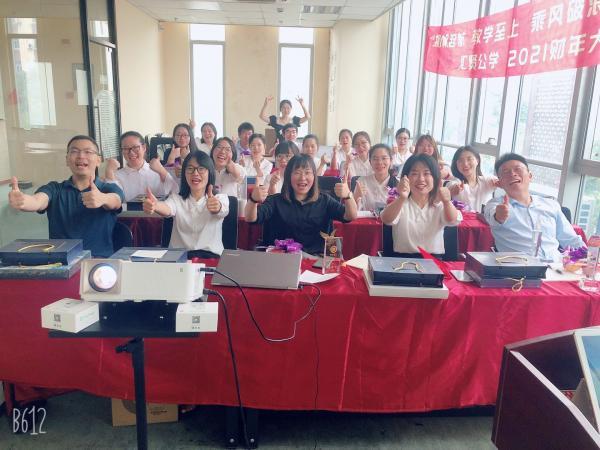 上海传贤文化传播有限公司