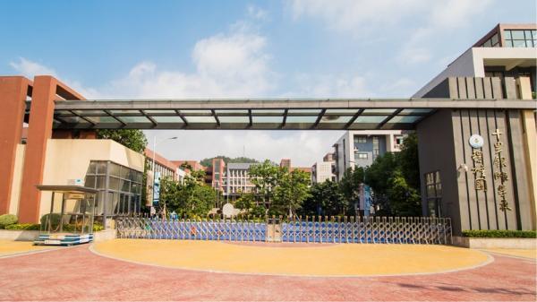 惠东县稔山碧桂园十里银滩学校