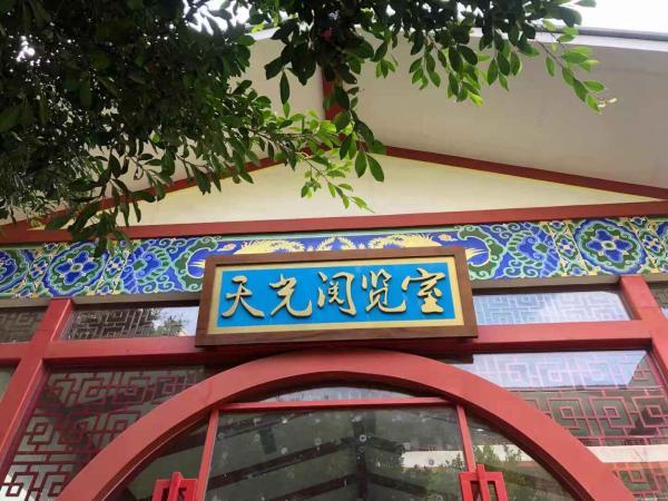 湛江市北大附属实验学校