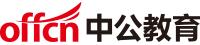 中公教育广东分公司LOGO