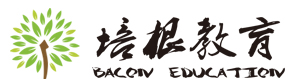 杭州培根教育咨询有限公司LOGO
