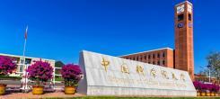 北京德合致学教育科技有限公司LOGO