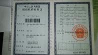 武汉盘龙城经济开发区第三小学LOGO