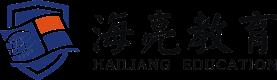 海亮教育管理集团国际教育事业部LOGO