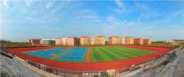 国科共青实验学校LOGO