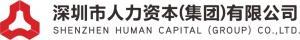 深圳市人力资本(集团)有限公司LOGO