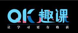 杭州趣课培训学校有限公司LOGO