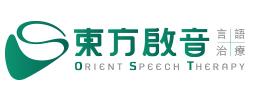 启音言语康复科技(深圳)有限公司上海浦东第一分公司LOGO