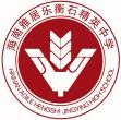 海南雅居乐衡石精英中学有限公司LOGO