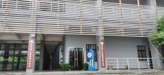 东莞市青年科技文化交流有限公司LOGO